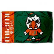 Miami Hurricanes Tokyodachi Cartoon Mascot Flag