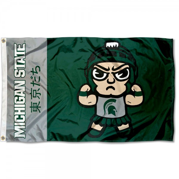 Michigan State Spartans Tokyodachi Cartoon Mascot Flag