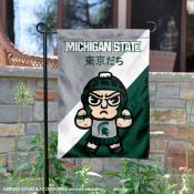 Michigan State Spartans Yuru Chara Tokyo Dachi Garden Flag