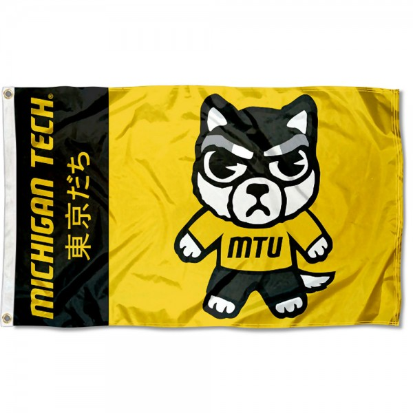 Michigan Tech Huskies Tokyodachi Cartoon Mascot Flag