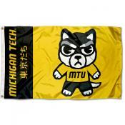 Michigan Tech Huskies Tokyodachi Cartoon Mascot Flag