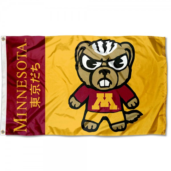 Minnesota Gophers Tokyodachi Cartoon Mascot Flag