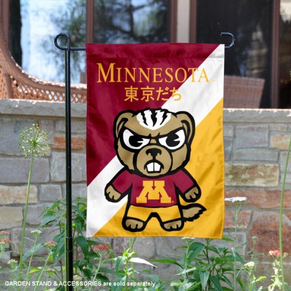 Minnesota Gophers Yuru Chara Tokyo Dachi Garden Flag
