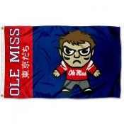 Mississippi Rebels Tokyodachi Cartoon Mascot Flag