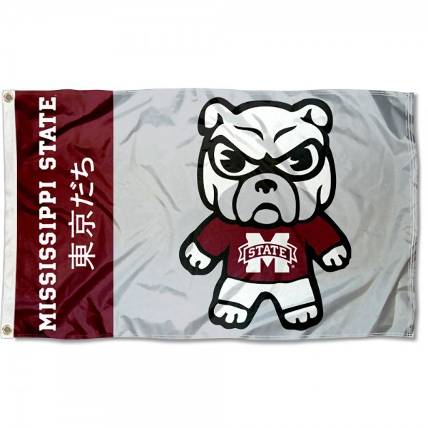 Mississippi State Bulldogs Tokyodachi Cartoon Mascot Flag