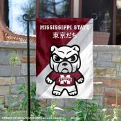 Mississippi State Bulldogs Yuru Chara Tokyo Dachi Garden Flag