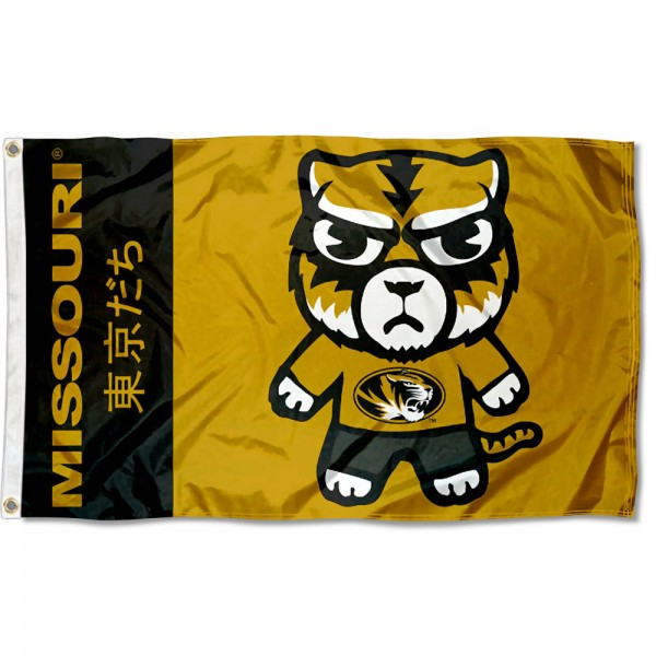 Missouri Tigers Tokyodachi Cartoon Mascot Flag