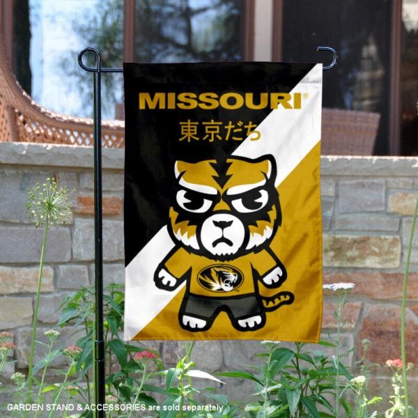 Missouri Tigers Yuru Chara Tokyo Dachi Garden Flag