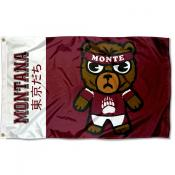 Montana Grizzlies Tokyodachi Cartoon Mascot Flag