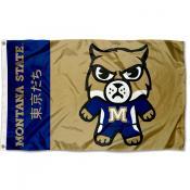 Montana State Bobcats Tokyodachi Cartoon Mascot Flag