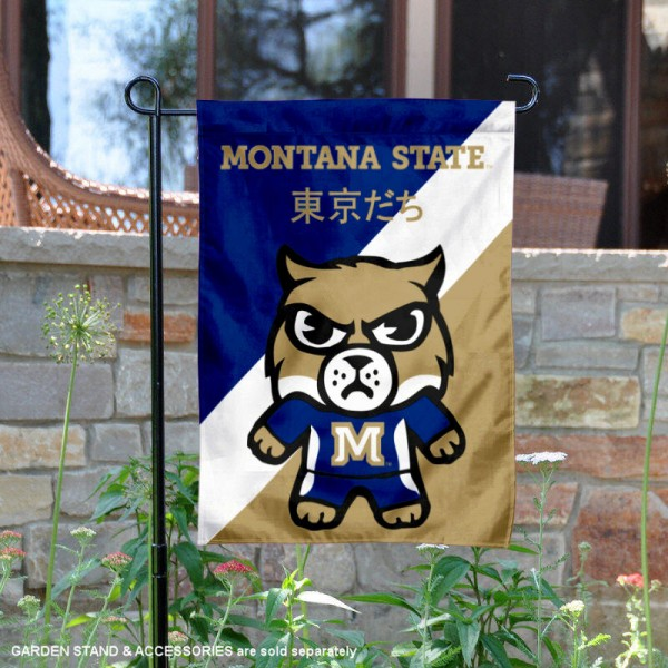 Montana State Bobcats Yuru Chara Tokyo Dachi Garden Flag