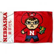 Nebraska Cornhuskers Tokyodachi Cartoon Mascot Flag