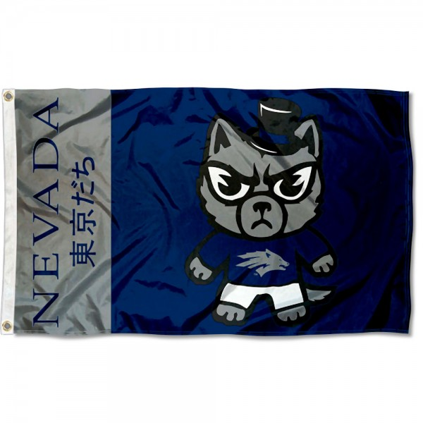 Nevada Wolfpack Tokyodachi Cartoon Mascot Flag
