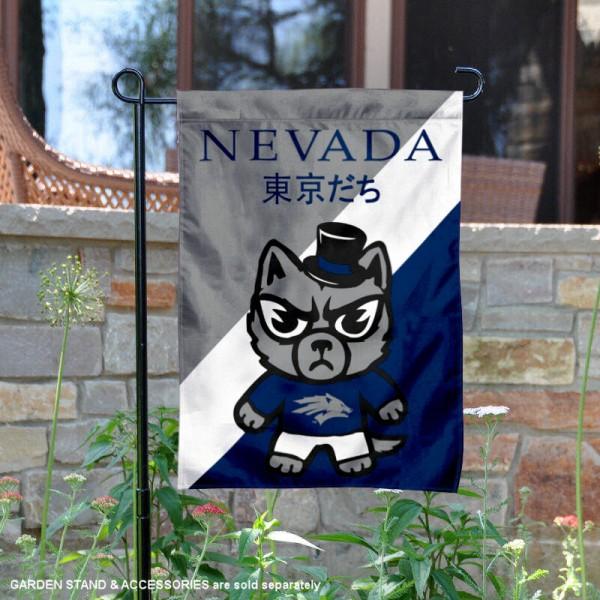 Nevada Wolfpack Yuru Chara Tokyo Dachi Garden Flag