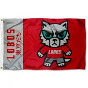 New Mexico Lobos Tokyodachi Cartoon Mascot Flag