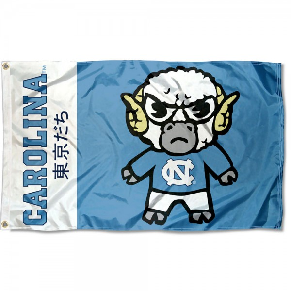 North Carolina Tar Heels Tokyodachi Cartoon Mascot Flag