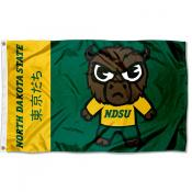 North Dakota State Bison Tokyodachi Cartoon Mascot Flag