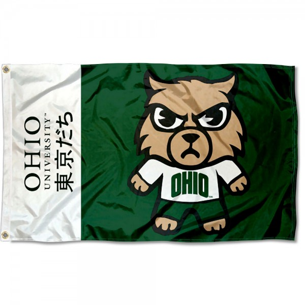 Ohio Bobcats Tokyodachi Cartoon Mascot Flag
