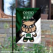 Ohio Bobcats Yuru Chara Tokyo Dachi Garden Flag