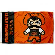 Oklahoma State Cowboys Tokyodachi Cartoon Mascot Flag