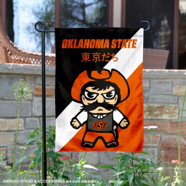 Oklahoma State Cowboys Yuru Chara Tokyo Dachi Garden Flag