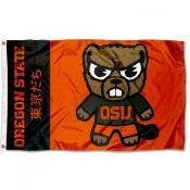 Oregon State Beavers Tokyodachi Cartoon Mascot Flag