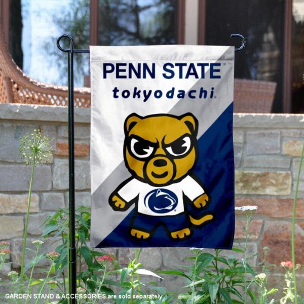 Penn State Nittany Lions Yuru Chara Tokyo Dachi Garden Flag