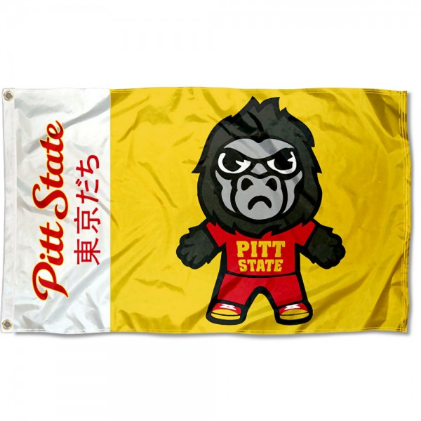 Pittsburg State Gorillas Tokyodachi Cartoon Mascot Flag