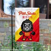 Pittsburg State Gorillas Yuru Chara Tokyo Dachi Garden Flag