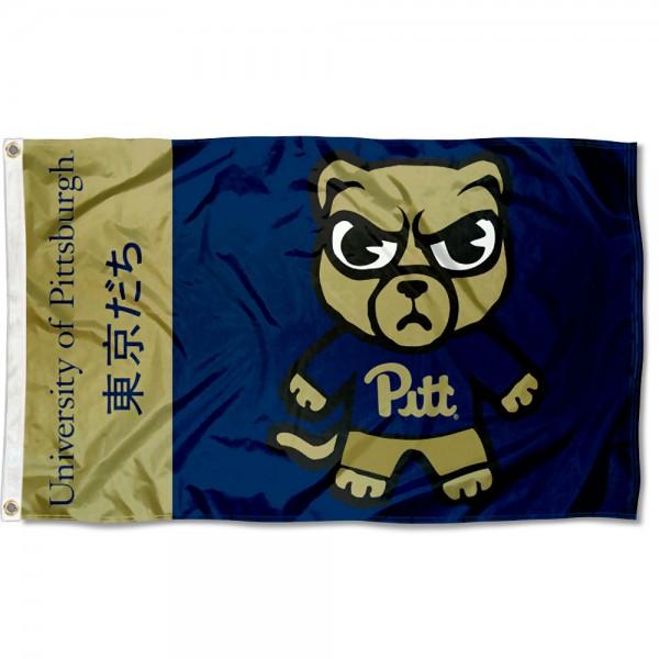 Pittsburgh Panthers Tokyodachi Cartoon Mascot Flag