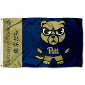 Pittsburgh Panthers Tokyodachi Cartoon Mascot Flag