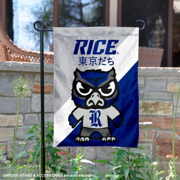 Rice Owls Yuru Chara Tokyo Dachi Garden Flag