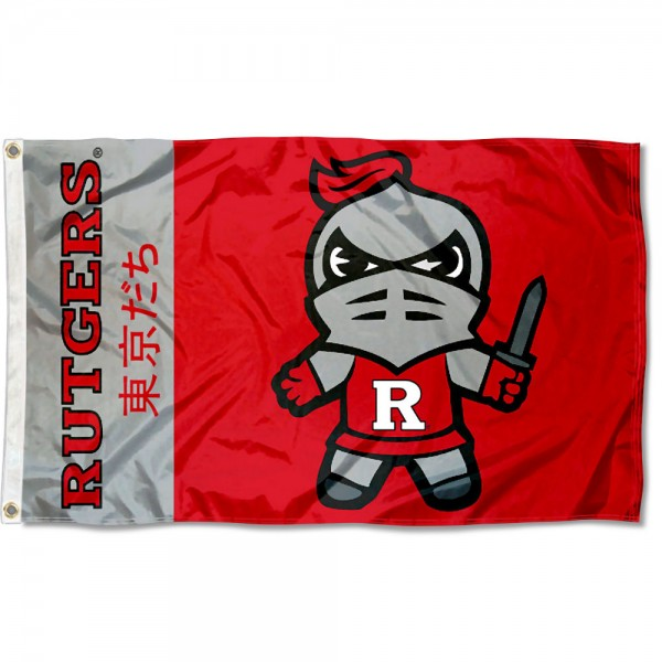 Rutgers Scarlet Knights Tokyodachi Cartoon Mascot Flag