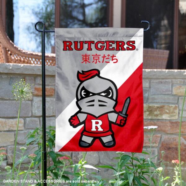 Rutgers Scarlet Knights Yuru Chara Tokyo Dachi Garden Flag