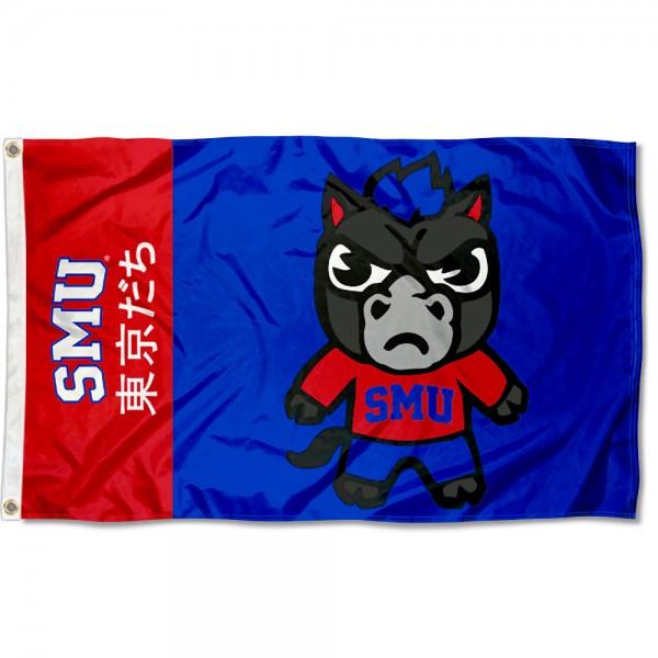 Southern Methodist Mustangs Tokyodachi Cartoon Mascot Flag