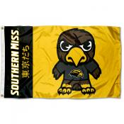 Southern Mississippi Eagles Tokyodachi Cartoon Mascot Flag
