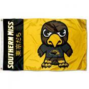 Southern Mississippi Eagles Tokyodachi Cartoon Mascot Flag