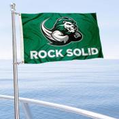 SRU The Rock Boat Nautical Flag