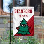 Stanford Cardinal Yuru Chara Tokyo Dachi Garden Flag