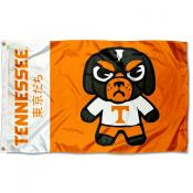 Tennessee Volunteers Tokyodachi Cartoon Mascot Flag