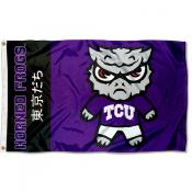 Texas Christian Horned Frogs Tokyodachi Cartoon Mascot Flag