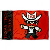Texas Tech Red Raiders Tokyodachi Cartoon Mascot Flag