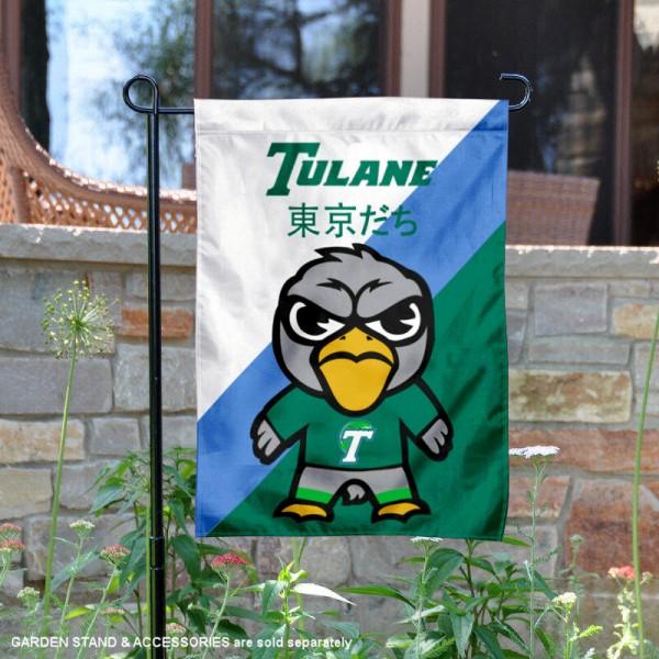 Tulane Green Wave Yuru Chara Tokyo Dachi Garden Flag
