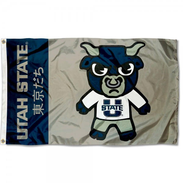 Utah State Aggies Tokyodachi Cartoon Mascot Flag