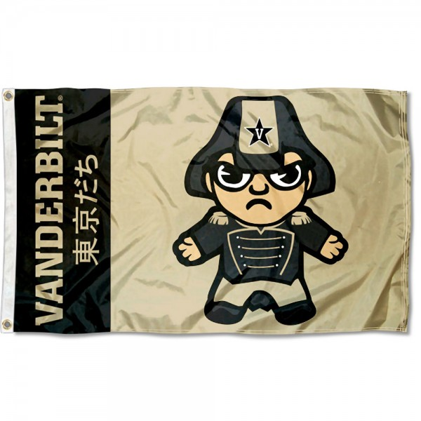 Vanderbilt Commodores Tokyodachi Cartoon Mascot Flag