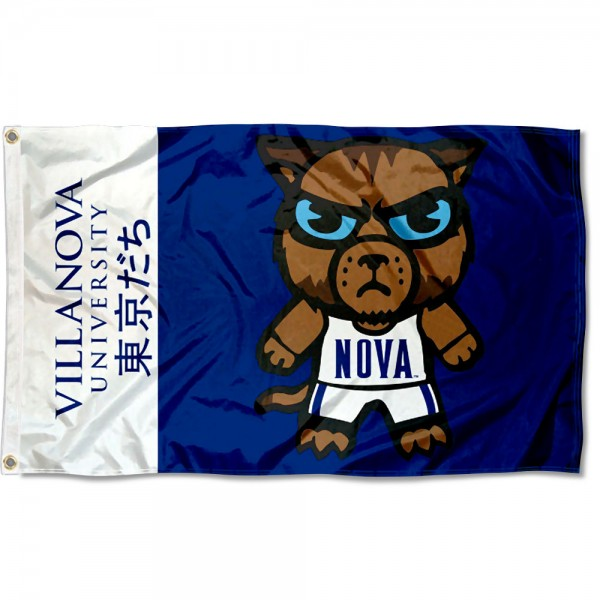 Villanova Wildcats Tokyodachi Cartoon Mascot Flag