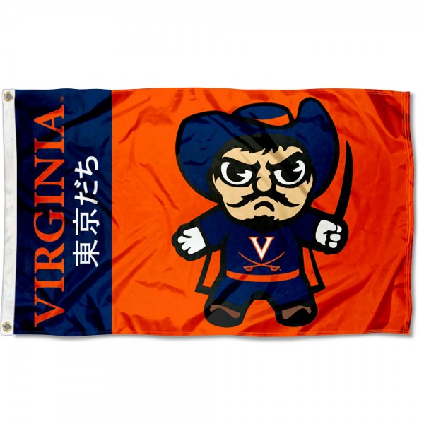 Virginia Cavaliers Tokyodachi Cartoon Mascot Flag