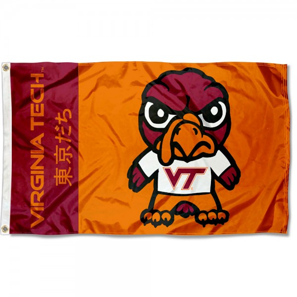 Virginia Tech Hokies Tokyodachi Cartoon Mascot Flag