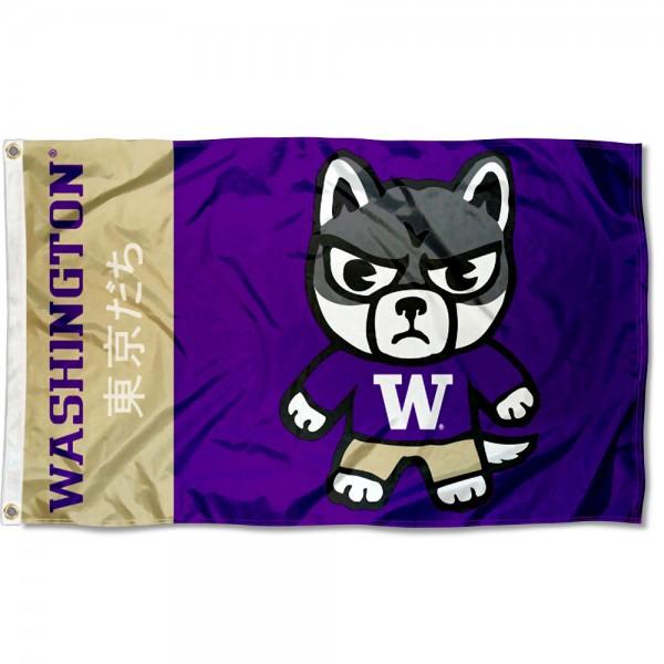 Washington Huskies Tokyodachi Cartoon Mascot Flag