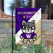 Washington Huskies Yuru Chara Tokyo Dachi Garden Flag